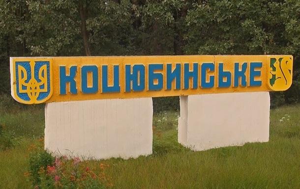 Київрада підтримала розширення меж столиці