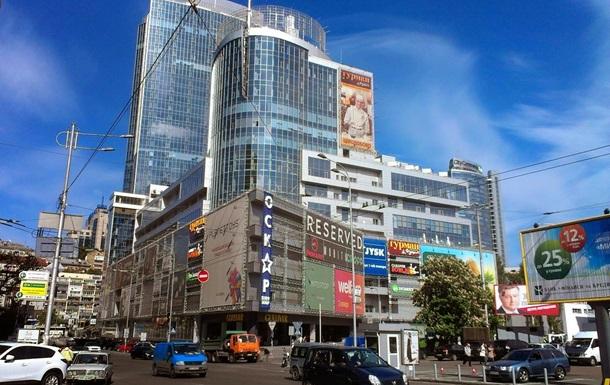 В Киеве выставили на продажу крупный торговый центр