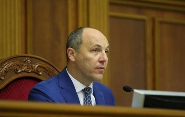 Глава парламента подписал закон  маски-шоу стоп -2