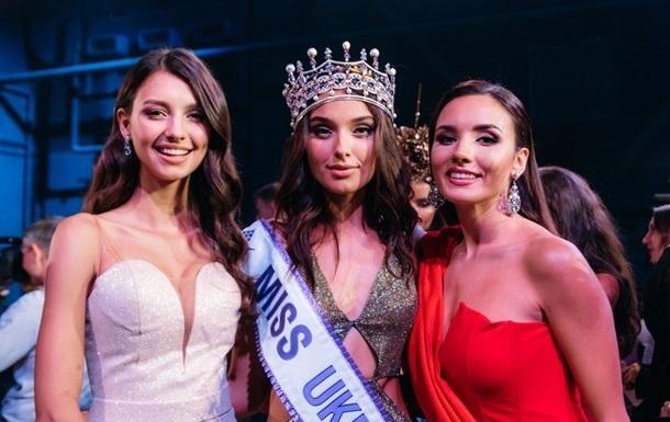 Лишенная титула мисс Украина высказалась об инциденте