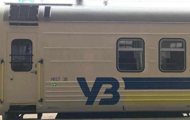 В Укрзалізниці показали поїзд  чотирьох столиць