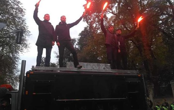 Протести під АП: учасники озвучили вимоги