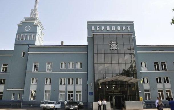 Аеропорту Чернівців присвоєно ім я космонавта Каденюка