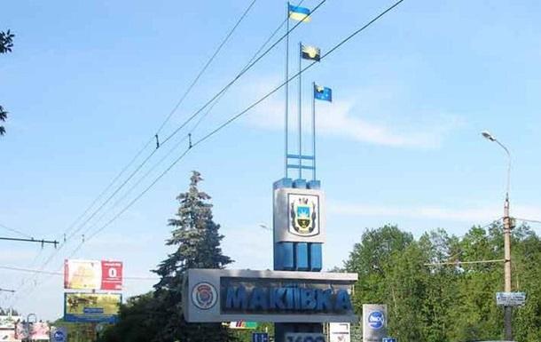 У Воді Донбасу розповіли про ситуацію в Макіївці