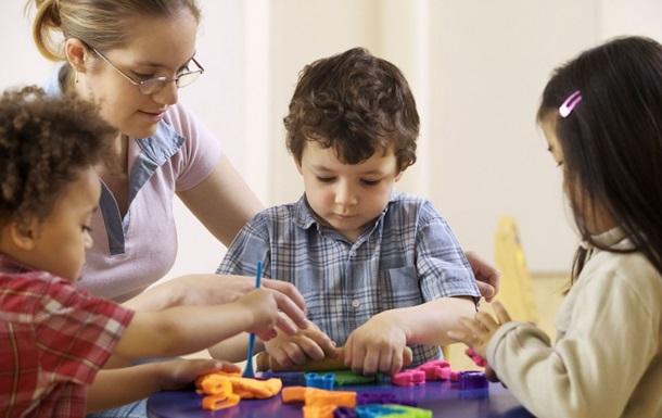 День соціального педагога відзначають 2 жовтня