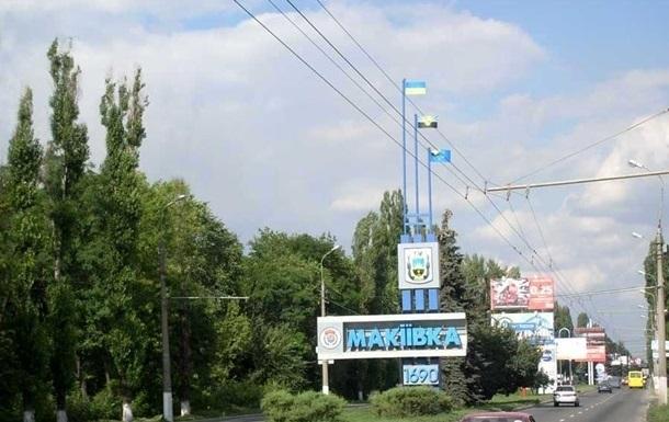У Макіївці від отруєння водою постраждали 117 осіб