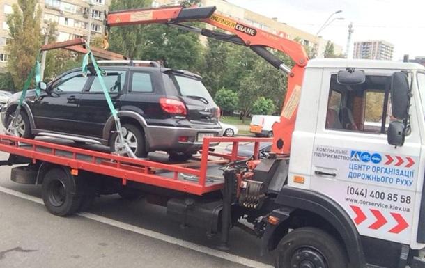 У Києві за день евакуювали 23 неправильно припаркованих авто