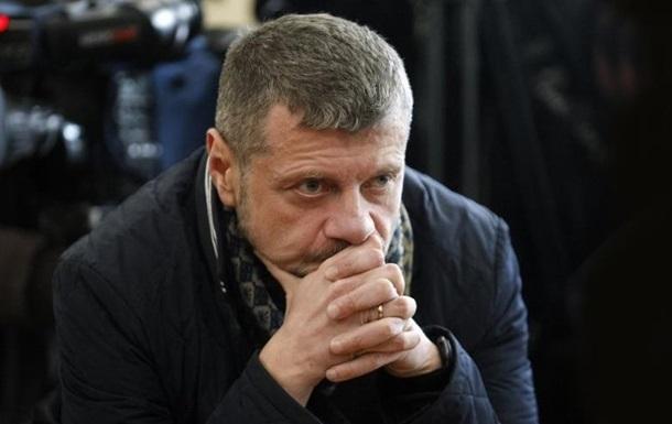 Генпрокуратура повернула подання на Мосійчука