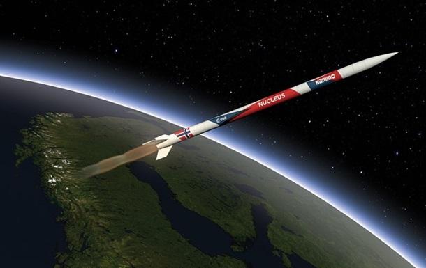 Норвегия запустила первую собственную ракету