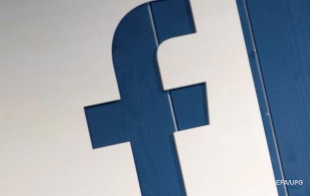 Хакеры получили доступ к 50 млн аккаунтов в Facebook