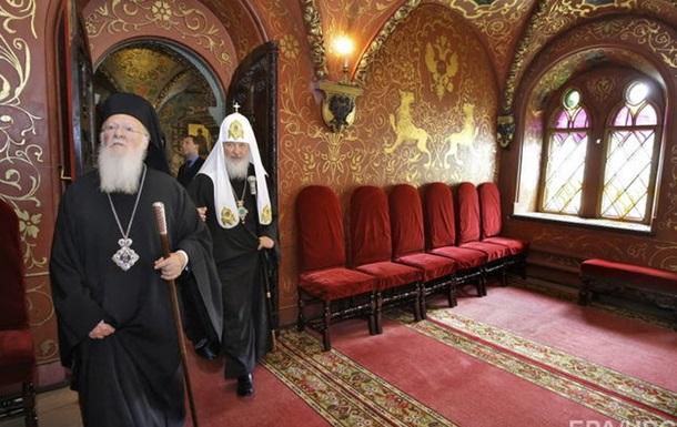 Стало відомо зміст розмови Вселенського патріарха і глави РПЦ