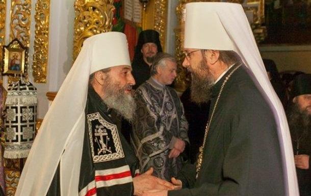 Отримання Україною Томосу про автокефалію