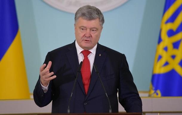 Порошенко: Силового звільнення Донбасу не буде