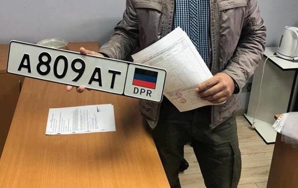 Экс-сотрудник МВД ездил по Киеву на автомобиле с номерами  ДНР