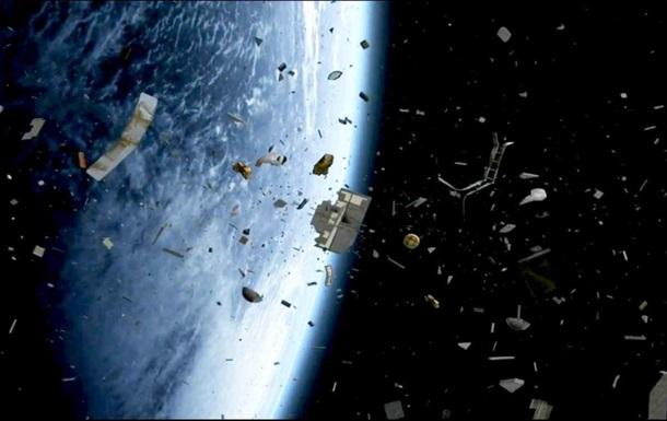 Ученые из Японии и Австралии нашли способ убрать космический мусор