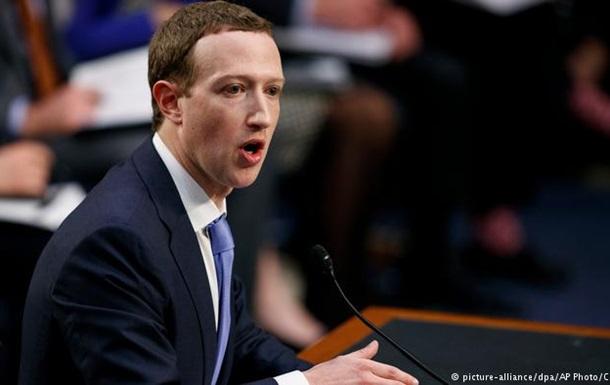 Хакер из Тайваня обещает взломать аккаунт Цукерберга в Facebook