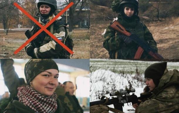 На территории Донецкой области была убита одна из женщин-бовиков нвф  ДНР .
