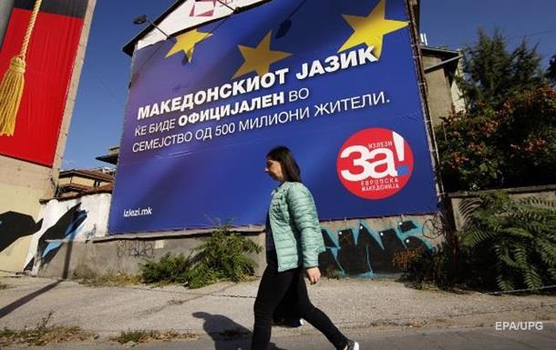 Референдум у Македонії про перейменування країни під загрозою зриву