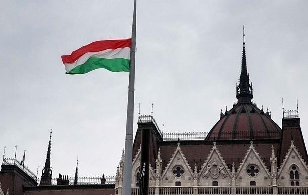 В Угорщині звинуватили Порошенка в роздуванні екстремістських настроїв