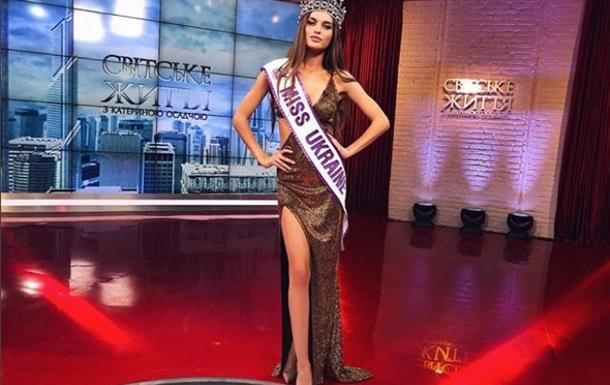 Кто стал новой победительницей Мисс Украина 2018
