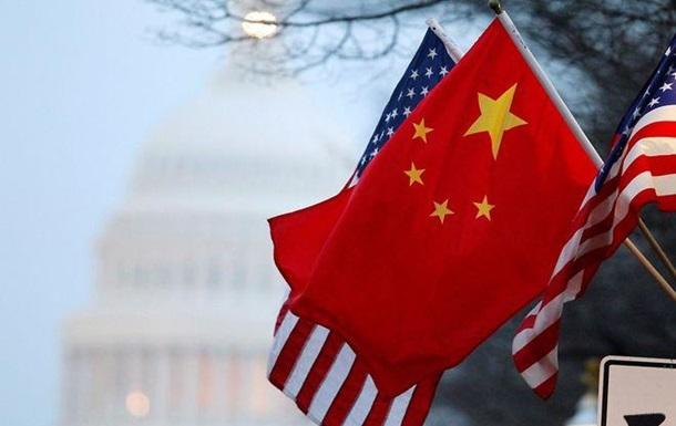 КНР  отказался отпереговоров сСША