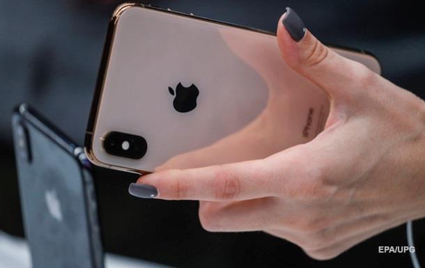 iPhone открыли без пароля с помощью Siri