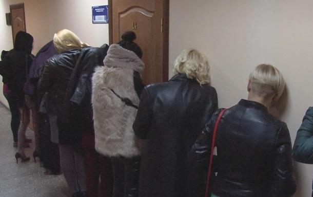 В центре Одессы задержали десять проституток