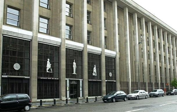 Бельгійський національний банк евакуювали через конверт
