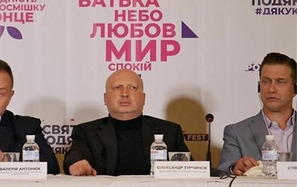 Турчинов перехватывает у Порошенко инициативу создания «Единой церкви»
