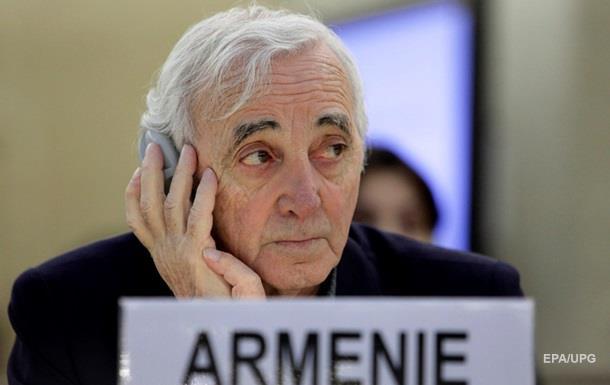 У день поховання Шарля Азнавура у Вірменії оголосять жалобу