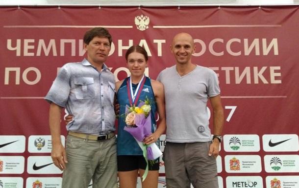 Кримська легкоатлетка для виступів за кордоном використовувала український паспорт тренера