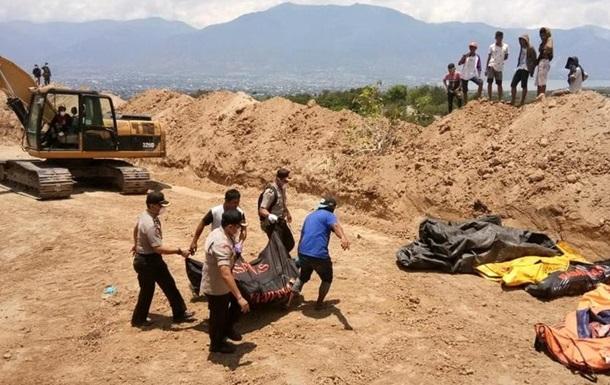 Десятки країн пропонують Індонезії допомогу після стихійного лиха