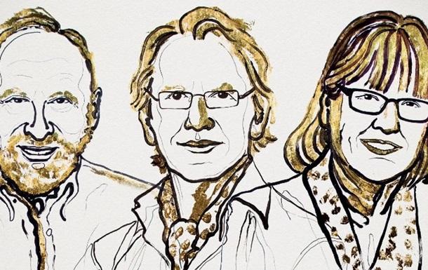 Визначено лауреатів Нобелівської премії з фізики
