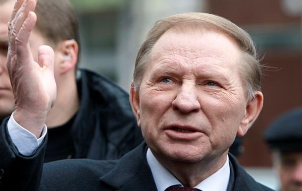 Кучма вийшов з переговорної групи в Мінську