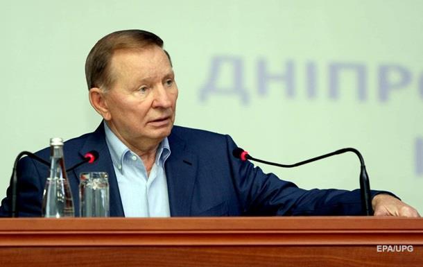 Итоги 02.10: Минск без Кучмы и Киев без маршруток