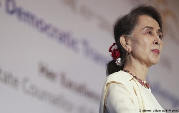 Канада позбавила лідера М янми почесного громадянства