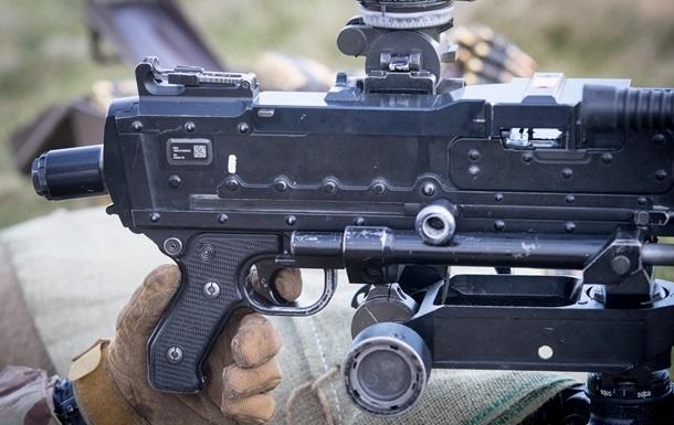 В Украину завезли партию оружия из США - СМИ