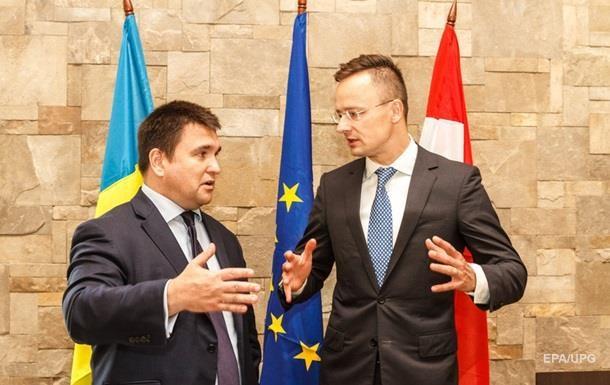 Венгрия обещает изменить название  уполномоченного по Закарпатью  - Климкин