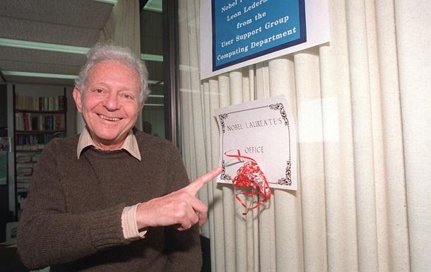 Помер лауреат Нобелівської премії з фізики
