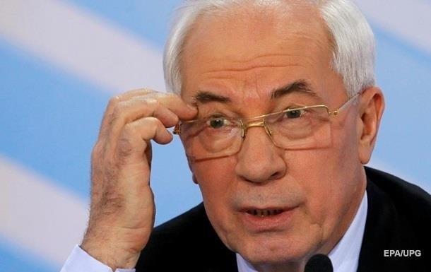 Азарова підозрюють в отриманні 140 млн хабара