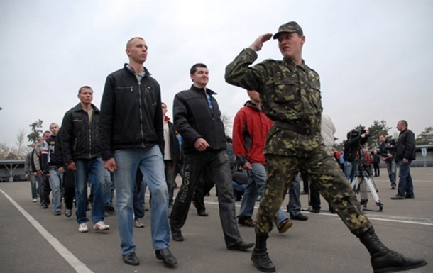 В Ужгороді до військкомату не з явилися 70% призовників
