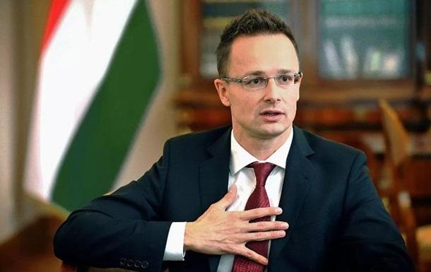 Венгрия заявила о высылке консула Украины