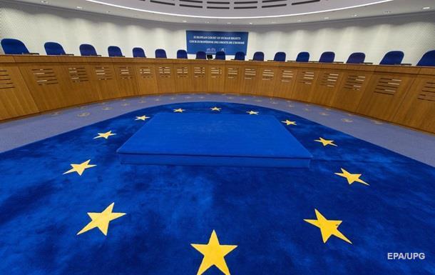 ЄСПЛ прийняв до розгляду скаргу Сенцова