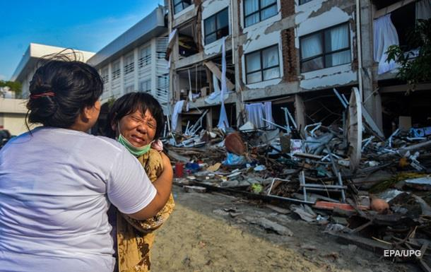 Землетрус в Індонезії: кількість жертв перевищила 1500 осіб