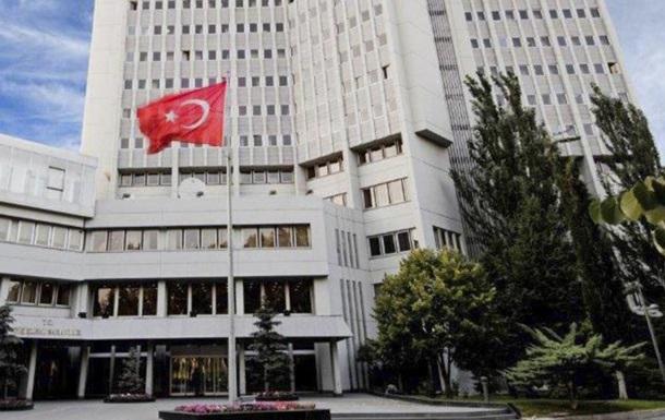Анкара грозит Кипру из-за разведки газовых месторождений