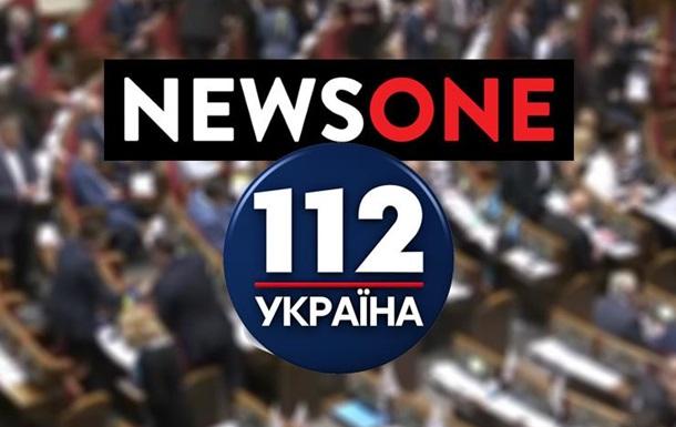 Я против санкций на «112» и NewsOne