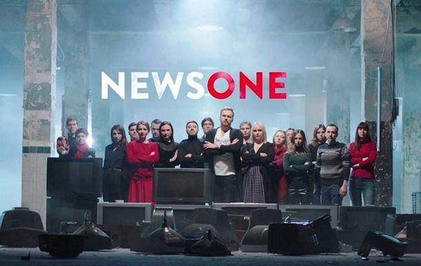 Телеканал NewsOne сменил владельца