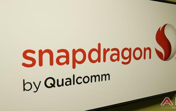 Характеристики нового топового чипа Snapdragon  слили  в Сеть