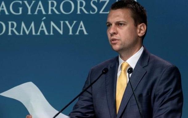 Київ затягує призначення нового посла - Будапешт