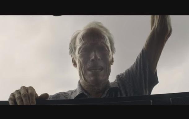 Вийшов трейлер Наркокур єра від Клінта Іствуда